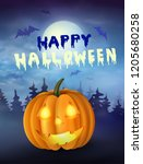 halloween pumpkin under the... | Shutterstock .eps vector #1205680258