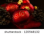 christmas decoration | Shutterstock . vector #120568132