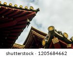 architecture of chinese temple... | Shutterstock . vector #1205684662