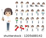it is a character set of a girl.... | Shutterstock .eps vector #1205688142