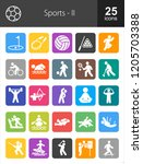 sports filled round corner icons | Shutterstock .eps vector #1205703388