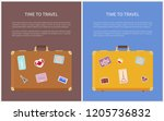 time to travel banners ... | Shutterstock .eps vector #1205736832