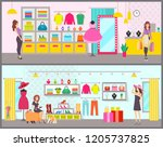 woman shopping in brand clothes ... | Shutterstock .eps vector #1205737825