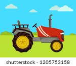 tractor machine on farm field.... | Shutterstock .eps vector #1205753158
