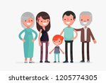 cute families isolated vector... | Shutterstock .eps vector #1205774305