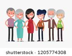 same sex cute families isolated ... | Shutterstock .eps vector #1205774308