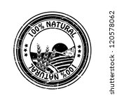 vector natural rubber stamp ... | Shutterstock .eps vector #120578062