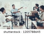 young workers have discussion...   Shutterstock . vector #1205788645