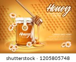 wildflower honey ad with wooden ... | Shutterstock .eps vector #1205805748