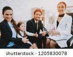 happy family. psychologist in... | Shutterstock . vector #1205830078