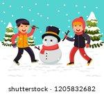 children making a snowman... | Shutterstock .eps vector #1205832682