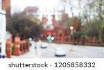blurry abstract bokeh town ... | Shutterstock . vector #1205858332