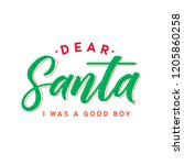 dear santa. merry christmas... | Shutterstock .eps vector #1205860258