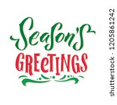 season's gretings. merry... | Shutterstock .eps vector #1205861242