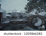 snow covered ancient town | Shutterstock . vector #1205866282