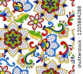 mexican seamless pattern with... | Shutterstock .eps vector #1205884288