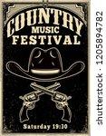 country music festival poster... | Shutterstock .eps vector #1205894782