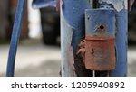 rusty steel at my home   Shutterstock . vector #1205940892