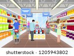 people at the supermarket in... | Shutterstock . vector #1205943802