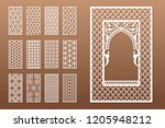 a set of arabic window... | Shutterstock .eps vector #1205948212