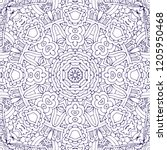 seamless ethnic floral doodle...   Shutterstock . vector #1205950468