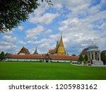 wat phra keaw | Shutterstock . vector #1205983162