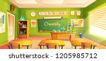chemistry room  school... | Shutterstock . vector #1205985712