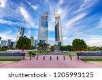 jumeirah emirates towers  dubai ...   Shutterstock . vector #1205993125