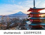 winter of kawaguchiko fuji...   Shutterstock . vector #1205995255