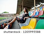 portrait of a young beutiful... | Shutterstock . vector #1205995588