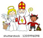 saint nicholas  angel and devil  | Shutterstock .eps vector #1205996098