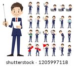 it is a character set of a...   Shutterstock .eps vector #1205997118