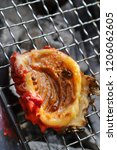grilled sea squirt | Shutterstock . vector #1206062605