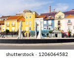 sardines' roundabout with... | Shutterstock . vector #1206064582