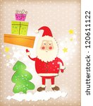 christmas background with santa ... | Shutterstock . vector #120611122