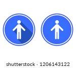 man round flat icon  stickman... | Shutterstock .eps vector #1206143122
