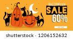 halloween sale banner with... | Shutterstock .eps vector #1206152632