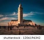 """casablanca morocco   02 17... | Shutterstock . vector #1206196342"