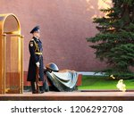 moscow  russia   october  2018  ...   Shutterstock . vector #1206292708