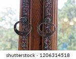 schloss drachenburg castle k...   Shutterstock . vector #1206314518