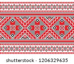 embroidered old handmade cross... | Shutterstock .eps vector #1206329635