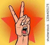 scream delight mouth emotion...   Shutterstock .eps vector #1206405175