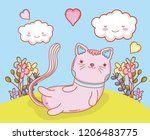 cute cat with kawaii clouds and ... | Shutterstock .eps vector #1206483775