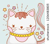 cute cat animal with hair and... | Shutterstock .eps vector #1206483805