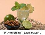 typical brazilian drink ... | Shutterstock . vector #1206506842