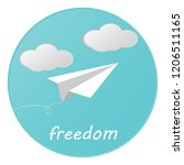 freedom paper art. paper rocket.... | Shutterstock .eps vector #1206511165