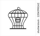 bird cage icon  bird cage... | Shutterstock .eps vector #1206598162