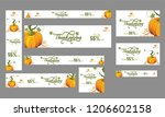 website header or banner set ... | Shutterstock .eps vector #1206602158