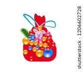 christmas tree decor | Shutterstock . vector #1206602728