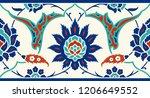 floral border for your design.... | Shutterstock .eps vector #1206649552